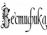 Логотип Вестифика, ООО