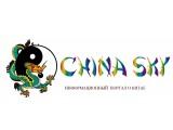 Логотип China Sky - информационный портал о Китае