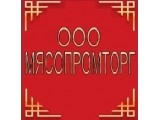 Логотип МЯСОПРОМТОРГ, ООО
