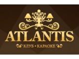 Логотип АТЛАНТИС, ООО