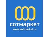 Логотип Сотмаркет
