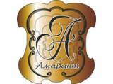 Логотип Амарант, ООО
