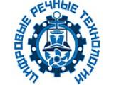 Логотип Цифровые Речные Технологии