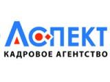 """Логотип Кадровое агентство """"Аспект"""""""