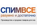 Логотип СпимВсе