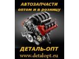 """Логотип """"Деталь-опт"""" Интернет магазин автомобильных запчастей"""