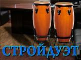 "Логотип ООО ""ГК Стройдуэт"""
