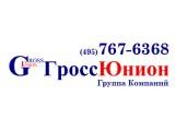Логотип ГроссЮнион, ООО