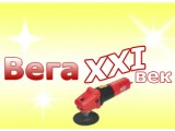 Логотип Вега 21 век