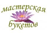 Логотип Мастерская букетов
