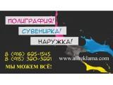 Логотип Агентство Регина