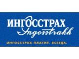 Логотип Ингосстрах, ОСАО