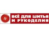 Логотип Все для шитья и рукоделия, ООО