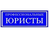 Логотип БизнесКонсалтингГрупп, ООО
