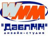 Логотип ДАБЛММ, ООО