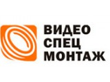 Логотип Видеоспецмонтаж