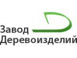 Логотип Завод Деревоизделий, ЗАО