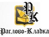 Логотип Раслово-Кладка
