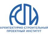 Логотип Архитектурно-строительный проектный институт