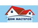 Логотип Домашний мастер, ООО