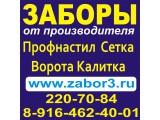 Логотип ИП Васин Т.Л.