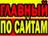 Логотип Сайтэкс