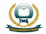 Логотип № 336 государственный профессиональный техникум промышленного менеджмента