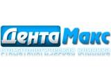 Логотип ДентаМакс