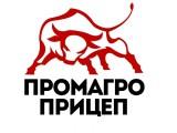Логотип ПромАгроПрицеп, ООО