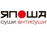 Логотип Япоша