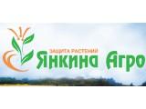 Логотип Янкина агро, торговая компания