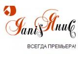 Логотип Янис