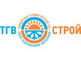 Логотип ТГВ Строй, ООО