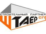 Логотип Штаер-СП, ООО