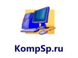 Логотип KompSp