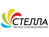 Логотип Стелла, производственно-монтажная компания