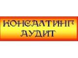 Логотип НК-ИНФО, ООО