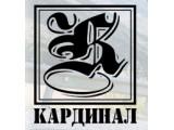 Логотип Кардинал, ООО