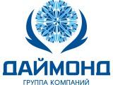 Логотип Группа Компаний «Даймонд», ООО