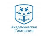 """Логотип Частная школа """"Академическая Гимназия"""""""