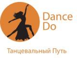 """Логотип Школа-студия современных спортивных бальных танцев """"Танцевальный путь"""""""