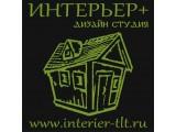 Логотип Интерьер+