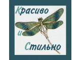 Логотип Красиво и Стильно