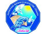 Логотип Алена-ТУР, ООО