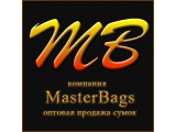 Логотип MasterBags - сумки оптом