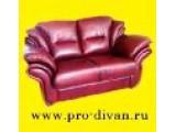 Логотип Интернет-магазин «Про диван»