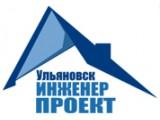Логотип Ульяновск Инженер Проект, ООО