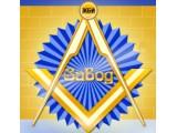 Логотип Завод ЖБИ, ООО