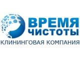 Логотип Время Чистоты