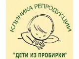"""Логотип Клиника Вспомогательных Репродуктивных Технологий """"Дети из пробирки"""""""